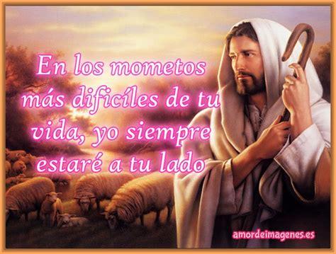 imagenes de jesus amor imagenes de dios es amor para facebook archivos fotos de