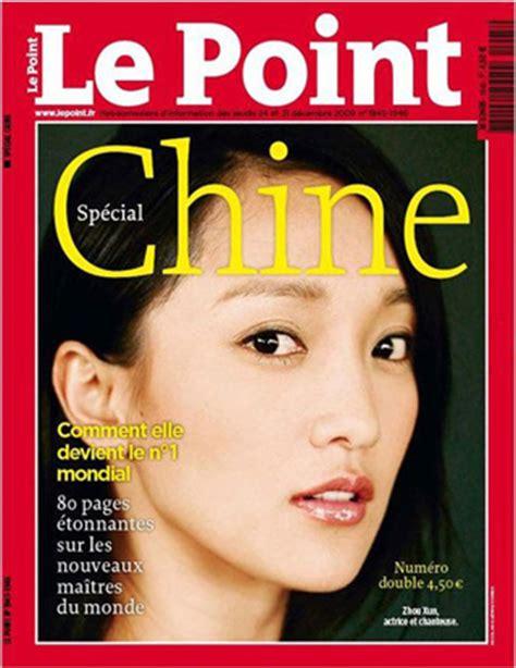 Magazine En Francais by L Actrice Chinoise Zhou Xun En Couverture Du Magazine