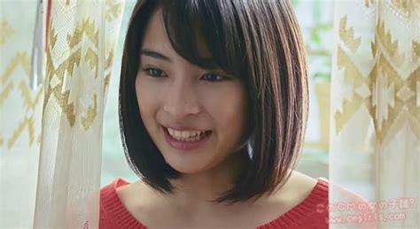 suzu hirose cm 広瀬すず レオパレス21のcmに出演する女の子 このcmの女の子誰
