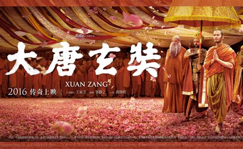 film bagus april 2016 film xuan zang tayang di bioskop bulan april 2016