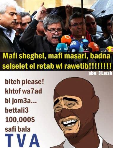 Lebanon Memes - lebanese memes blog baladi