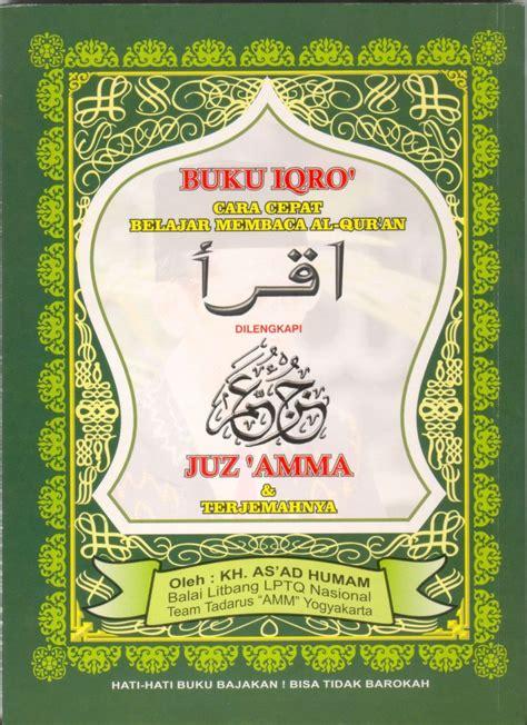 Buku Iqro Dilengkapi Dengan Juzama Dan Terjemah buku iqro dan juz amma alida solusi muslim