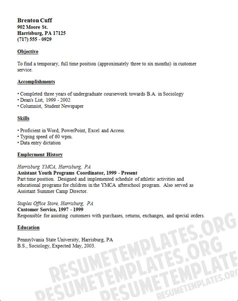 work resume template this temp worker resume template for free