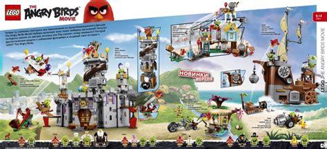 Lego Birds Set toys n bricks lego news site sales deals reviews mocs new sets and more