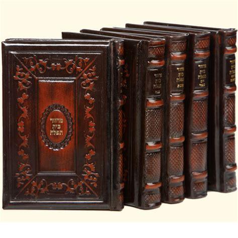 bais tefillah genuine antique leather machzorim 5 volume