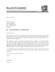Construction Manager Letter of Introduction