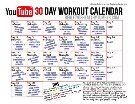 best 25 summer workout schedule ideas on