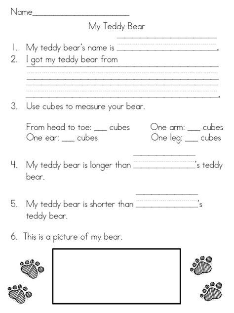 Teddy Bear Day Activities - Classroom Freebies