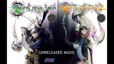 digital saga digital saga 1 2 unreleased
