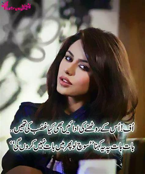 Syari Ak and sad poetry pics on wallpaper sportstle