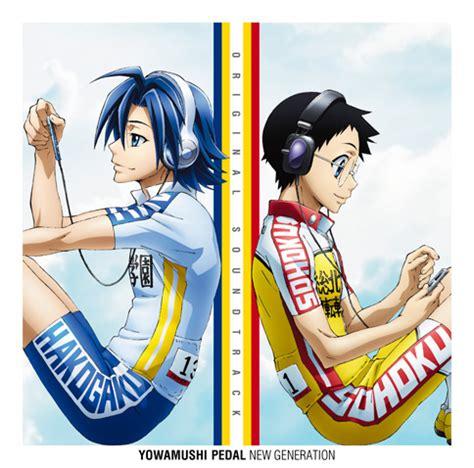 theme line yowamushi pedal new release of soundtrack and line st from yowamushi pedal
