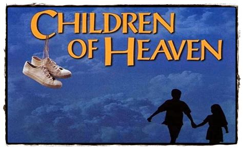 Children Are From Heaven children of heaven nectar