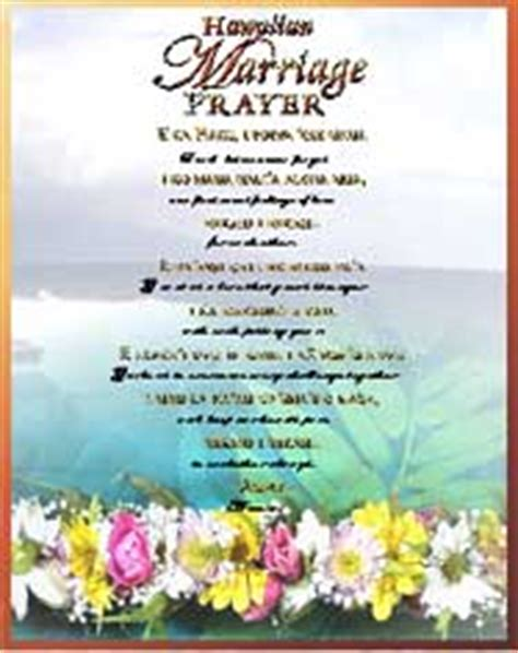 Wedding Blessing Hawaiian by Hawaiian Marriage Prayer Lord Let Us Never Forget Our