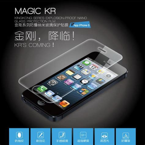 Tempered Glass Ip5s ori benks note 3 s4 iphone 5s 5c 5 4s 4 htc one mi end 10 30 2015 5 07 00 pm