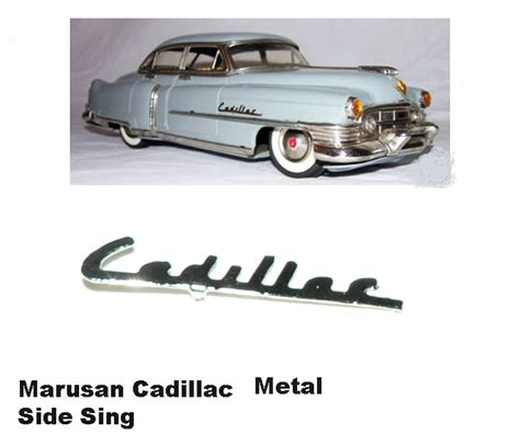 cadillac marusan side sing 12 inch car metal parts 30 00 zen cart the of e commerce