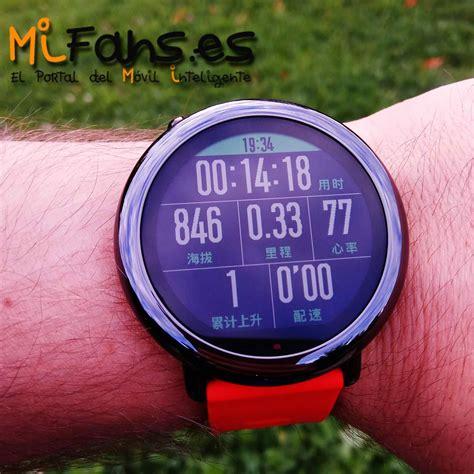 Smartwatch Xiaomi Amazfit xiaomi amazfit smartwatch al desnudo la review