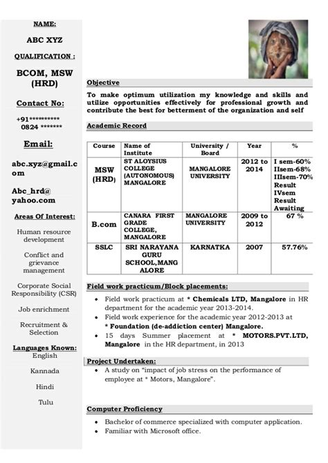 Resume Format Doc For Fresher Bcom Freshers Cv Format 2