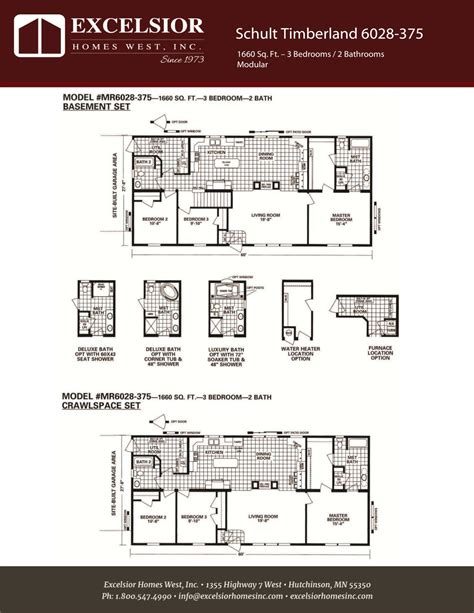 2 story mobile home floor plans 2 story mobile home floor plans home plan