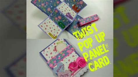 twisting pop up card template free 133 best pop up panel cards images on
