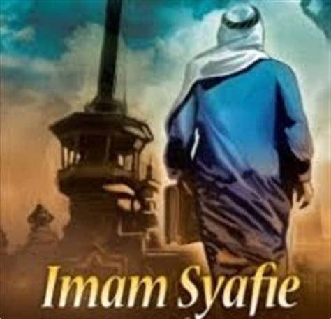 biodata imam al syafi i tinta sang pencerah muslim contribution to chemistry