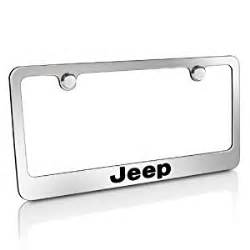 Jeep License Plate Frame Jeep Chrome Brass License Plate Frame Automotive