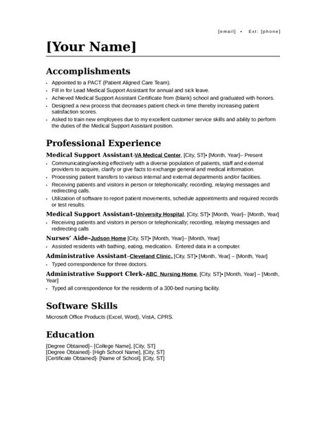 samples of objectives in a resume objectives for resume samples