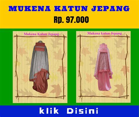 Daster Bali Cantik Daster Daster Rayon obral baju daster batik murah 18ribu