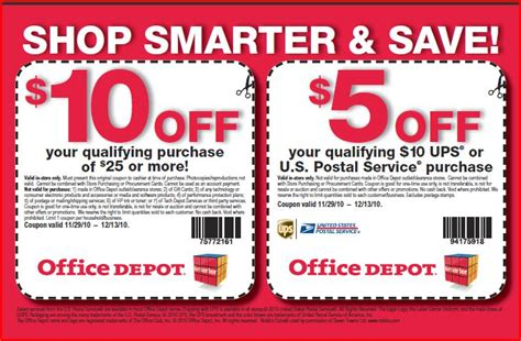 Office Depot Print Coupons by Office Depot 10 25 Printable Coupon