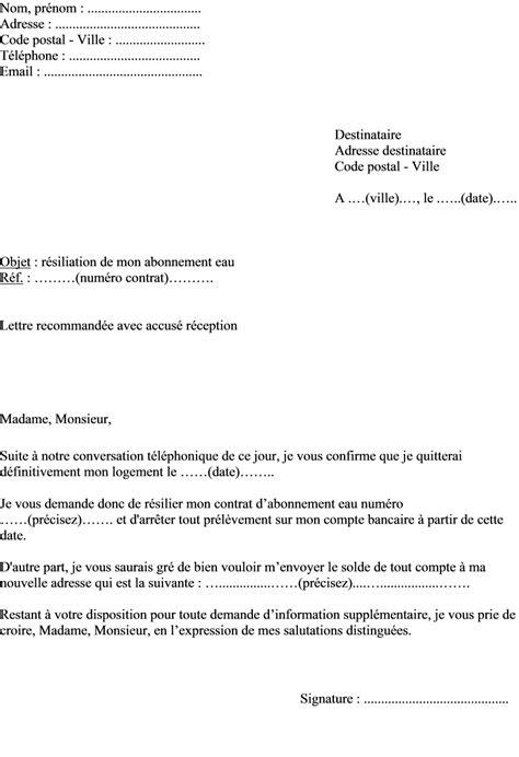 Lettre De Resiliation Free Cause Demenagement Exemple De Lettre De R 233 Siliation Contrat Abonnement Eau Veolia Vinci Ozone Suez Actualit 233 S