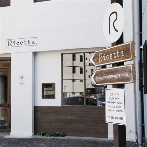 coffee shop facade design 25 best ideas about shop facade on pinterest retail