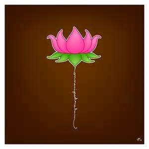 Om Padme Hum Lotus Om Padme Hum By Digifox On Deviantart