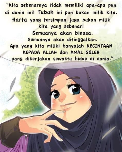 gambar kartun muslimah sedih selebriti indonesia auto design tech