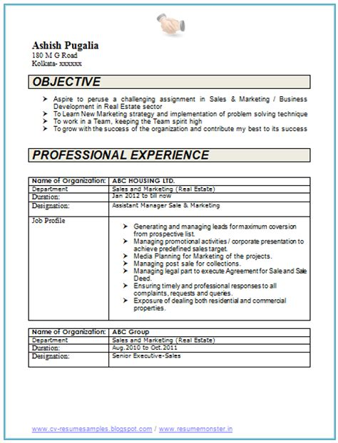 Resume Sles For 2 Years Experienced 10000 Cv And Resume Sles With Free 2 Years Experience Resume Format