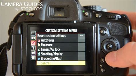 nikon d5100 settings how to set ae l af l on a nikon d5100 d5200 d5300