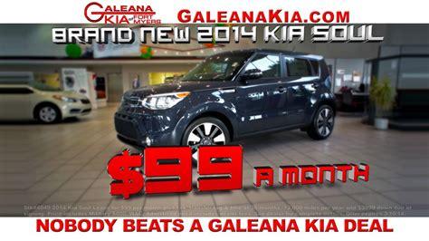 brand new 2014 kia souls only 99 a month at galeana kia
