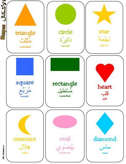 printable shapes names printables shape with names kigose thousands of