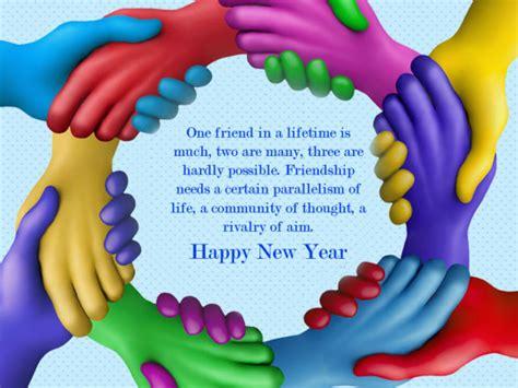 happy new year 2014 quotes quotesgram