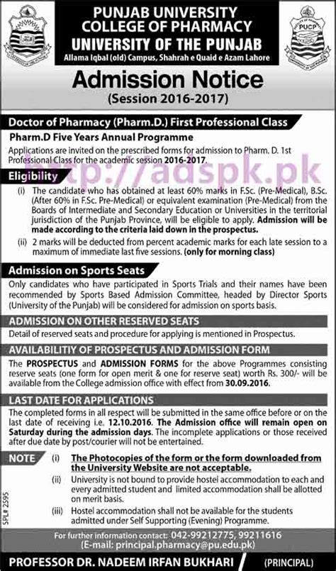 Punjab Mba Admission 2017 by New Admissions Open 2016 2017 Punjab College Of