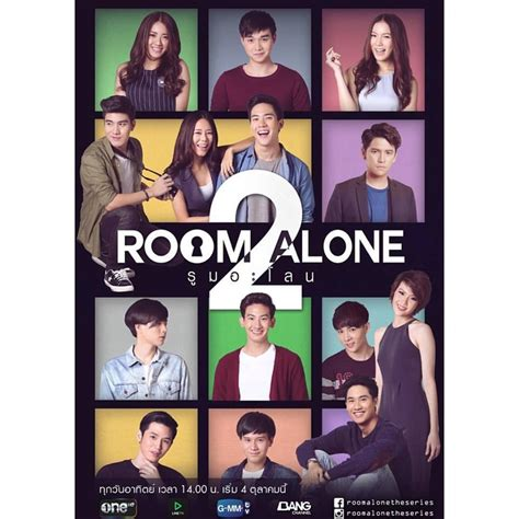 Room Alone 2 room alone 2 the series