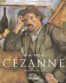 libro czanne basic art series cezanne nbs j taschen new basic art series 2001 isbn 4887830475 japanese import