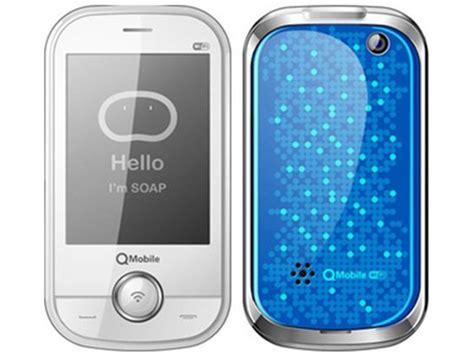 themes qmobile e900 free download qmobile e900 soap wifi touch price in pakistan