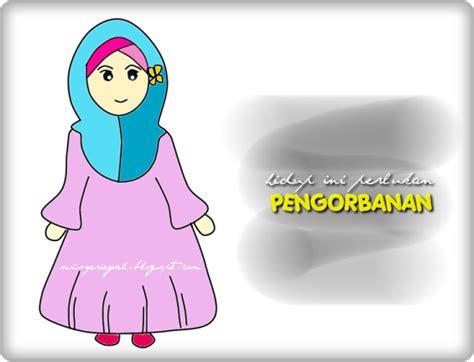 doodle nama nabila sarahuda my 1st doodle yang kaku maku