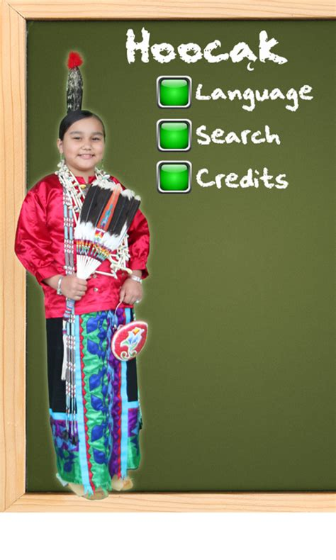 Ho Chunk Gift Cards - ho chunk language amazon ca appstore for android