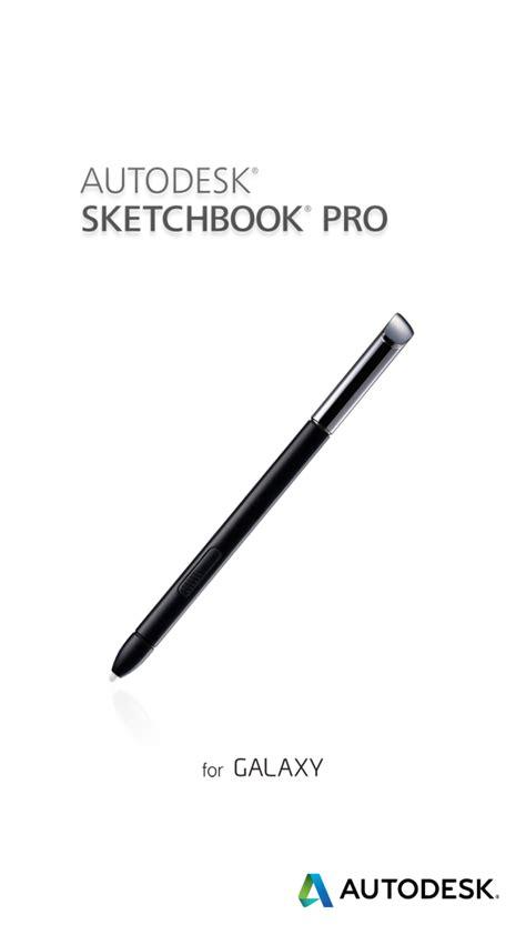 autodesk sketchbook pro apk chomikuj 安卓版 妙笔生花 sketchbook for galaxy 官方下载 手机妙笔生花 sketchbook for