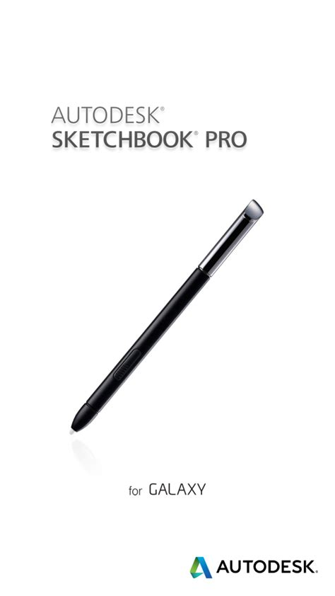 sketchbook galaxy note apk 安卓版 妙笔生花 sketchbook for galaxy 官方下载 手机妙笔生花 sketchbook for