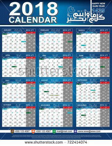 Calendar 2018 Pakistan Islamic Calendar 2018 Hijri 1439 Islamic Arabic Vectores En Stock
