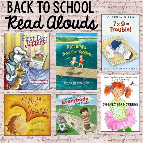 picture book read alouds for 5th grade beginning of the year read alouds ashleigh s education