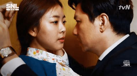 fifty shades of grey korean film snl korea parodies quot 50 shades of grey quot with a twist