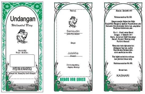 template undangan a4 download undangan gratis desain undangan pernikahan