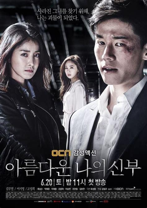 film korea thriller terbaik drama korea bergenre action thriller terbaik versi